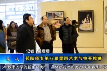 郧阳师专校园图片_新闻播报-汉江师范学院-汉师网视